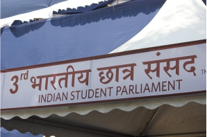 Indian Student Parliament - Part 1