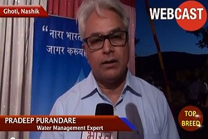 Prof. Pradeep Purandare Webcast On Water Management