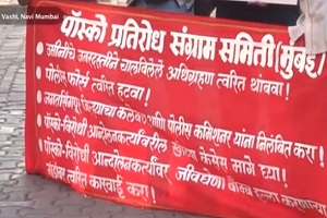 Anti Posco Movement in Mumbai